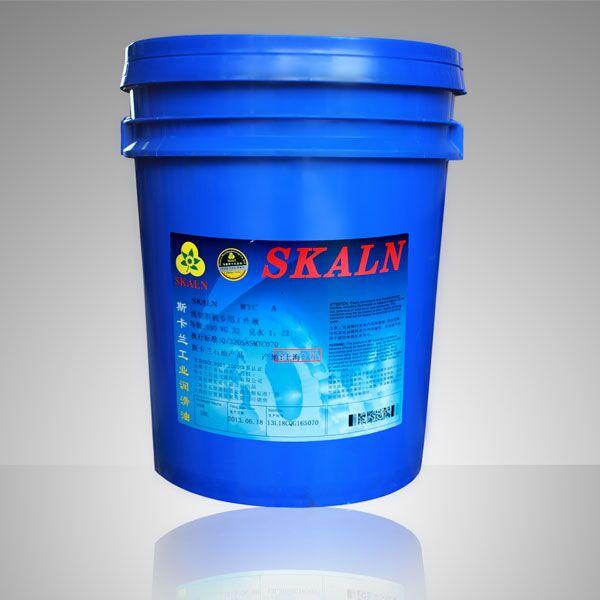 Vacuum pump oil (Quality goods)