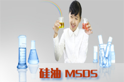 斯卡兰 PMX-200  硅油 1000 粘度