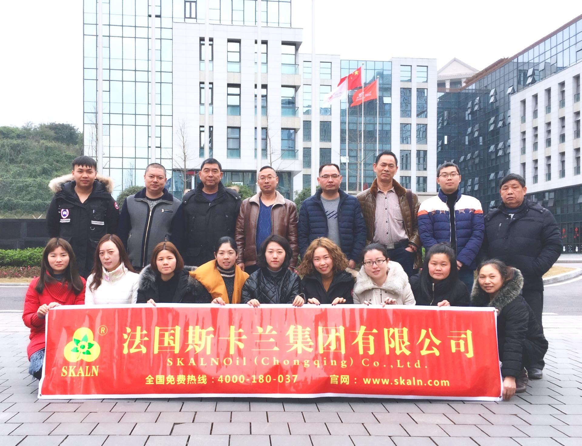 斯卡兰润滑油集团2018年农历春节节后正式上班通知