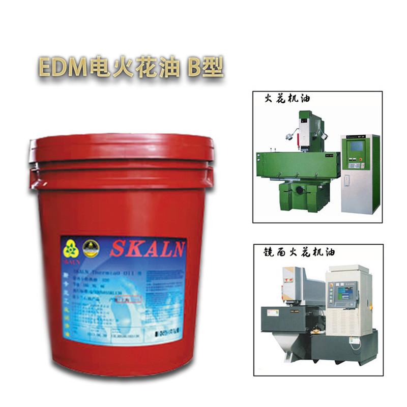 斯卡兰EDM电火花油 B型闪点120 电火花加工绝缘液