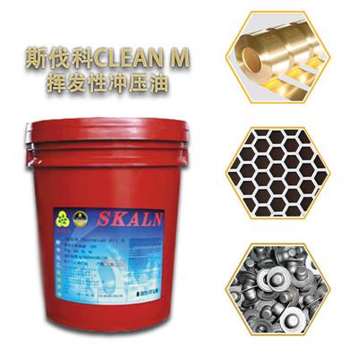 斯卡兰斯伐科Clean M挥发性冲压油