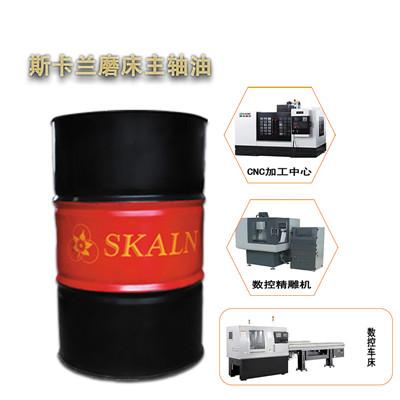 斯卡兰7#主轴油 工业纺织机床高速主轴油